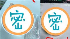 花海,魚板,烏龍麵,沉底,佛心(翻攝自 爆怨公社)