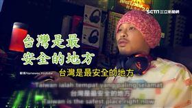 大讚台灣是「最安全的地方」!黃明志:SARS我就在台灣