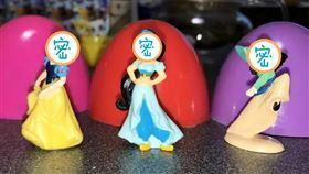 迪士尼公主竟變「素顏大媽」 網驚:童年瞬間崩潰(圖/Twitter@yo_yo_yo_u、ohana_english)