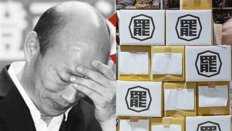 韓國瑜瞎引詞道歉 背後扯出酒和女人