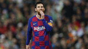▲梅西(Lionel Messi)帶頭減薪共體時艱。(圖/美聯社/ 達志影像)