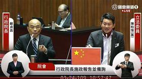 蘇貞昌 陳柏惟 圖翻攝自國會議事轉播