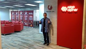 「德萊富Dollars Life資產管理集團」位於香港的營運總部。(圖/廠商提供)