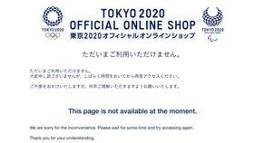 ▲日本人瘋搶2020東京奧運限量商品,造成官網當機。(圖/翻攝自東京奧運官方商城)