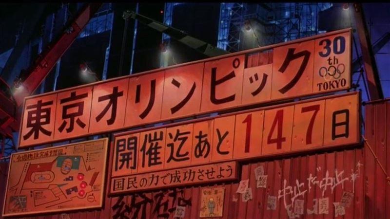早知東京奧運辦不成?這部片竟神預言