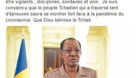 博科聖地聖戰士對查德武裝部一處軍事基地發動至少7小時攻擊,擊斃近100名查德軍人。(twitter)