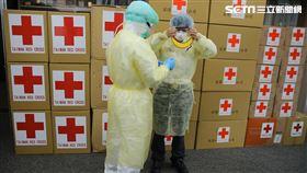黃珊珊,紅十字會,防疫物資 消防局提供
