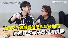 韓國兒子做台灣滷肉飯當餞別禮 過程狂放母子閃光網讚爆