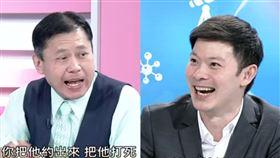 李柏毅爆留學生回台一周「狂揪吃飯」!丁學偉:約出來打死(圖/翻攝自YouTube)