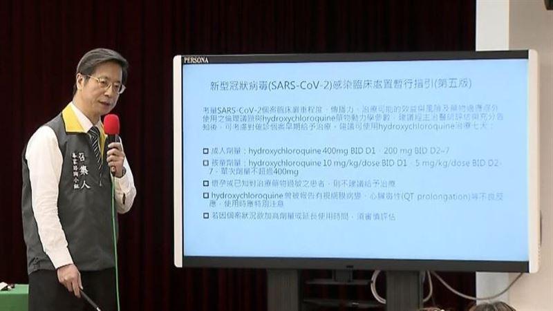 肺炎解藥「瑞德西弗」 張上淳:我國3人正接受臨床試驗