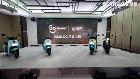 台南市,共享,GoShare,電動機車,交通局,府城 圖/台南市交通局提供