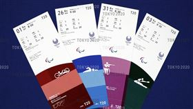東京奧運門票將可以明年舉辦時將可沿用。(圖/翻攝自東京奧運推特)