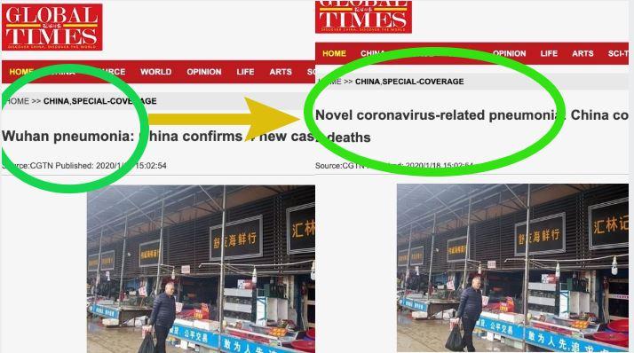 中國官媒竄改新聞報導!武漢肺炎竟然都被改成「這12字」