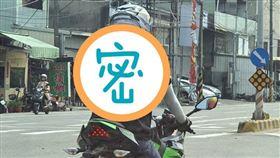 圖/翻攝自爆笑公社臉書