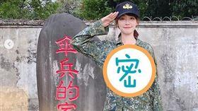 木曜4泱泱(圖/翻攝自lynnwu0219 IG)