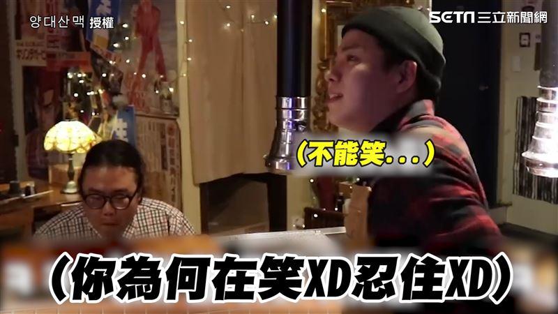 影/專長是跟空氣玩遊戲? 韓國餐廳超荒謬面試笑翻網