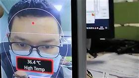 AI應用防疫 量體溫兼人臉辨識台人創辦的美國科技公司耐能(Kneron)主打人工智慧,因應全球疫情,開發能夠人臉辨識與量體溫的門禁裝置。(劉峻誠提供)中央社記者林宏翰洛杉磯傳真 109年3月26日