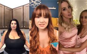 《成人娛樂時代》(Adult Time)的AV女優、男優呼籲別外出/武漢肺炎(COVID-19、新冠肺炎)。翻攝自YouTube