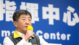 中央流行疫情指揮中心記者會,陳時中(圖/疾管署提供)