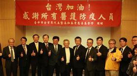 真的是國家隊!台灣最強口罩國家隊 豪捐800萬挺防疫(圖/翻攝畫面)