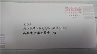 只有4天確認罷韓 粉專怒嗆:下三濫