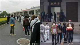 武漢殯儀館開放500個骨灰罈。(圖/翻攝自推特)