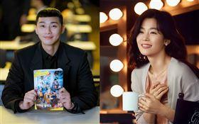 朴敘俊與全智賢將要首度合作戲劇《智異山》。(圖/Netflix提供/翻攝自IG)
