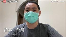 男子對台灣防疫表示肯定。(圖/TripPlus YouTube授權)