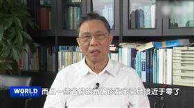 數字會說話 鍾南山:中國沒有大量「無症狀感染者」(圖/翻攝自央視新聞)