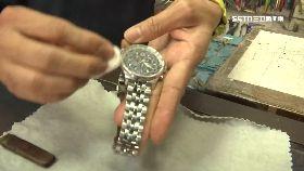 錶帶疫清潔1800