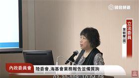 國民黨立委葉毓蘭。(圖/翻攝自國會頻道)