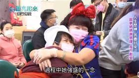 第二屆台灣義行獎謝慧謹(台灣亮起來節目)