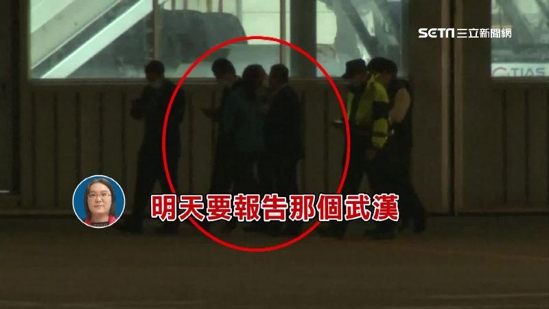 陳玉珍亂入機場 頻問:怎麼看得到我