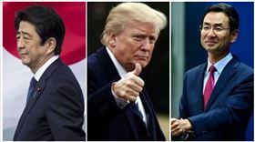 日本首相安倍晉三,美國總統川普,中國外交部發言人耿爽,組合圖資料照