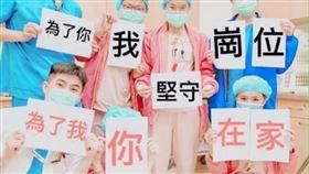留學生返台「不回家」…醫感動狂謝:很願意為妳堅守第一線(圖/翻攝自布農Doc田知學臉書)