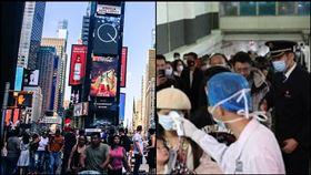 防疫措施,紐約,武漢,包機,防疫人員,pixabay,微博