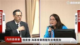 陳明通、陳玉珍 圖/翻攝自國會議事頻道
