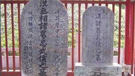▲諸葛亮的墓地(圖/翻攝自百度百科)