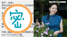 amy liu 接受三立新聞網專訪 記者邱榮吉攝影
