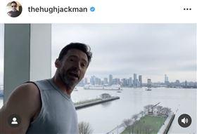 ▲人在紐約的「金鋼狼」休傑克曼,親眼看到世界最大海軍醫療船「舒適號」抵達紐約。(圖/翻攝自休傑克曼官方IG)