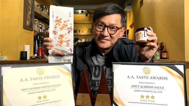 恭喜!台灣拌麵唯一得獎…詹姆士品牌「詹麵」獲選世界殊榮