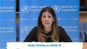 WHO傳染及流行病學家克爾科夫(Maria Van Kerkhove)(圖/翻攝自WHO直播)