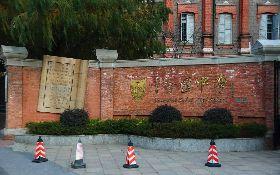 疫情影響  中國高考延後至7月舉行