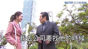 陳添恩對家雯說,建弘要跟妹妹談判。