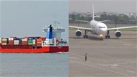 機長,船長,薪水,比較,PTT