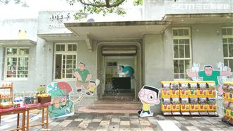 動畫成真!新竹動物園《小兒子》野餐