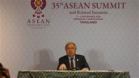 UN秘書長舉行東協聯合國高峰會後記者會第35屆東南亞國家協會高峰會3日開幕,東協10國領袖和聯合國代表團進行東協聯合國高峰會,聯合國秘書長古特瑞斯會後舉行記者會說明會談內容。中央社記者呂欣憓曼谷攝 108年11月3日