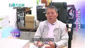 鄭益隆3千萬買房 打造更生人避風港