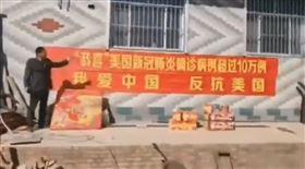 (圖/翻攝自推特@shijianxingzou)中國,慶祝,武漢肺炎