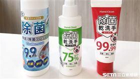 會員消費滿額藥妝店就免費送乾洗手,再加碼限量2萬瓶。(圖/業者提供)